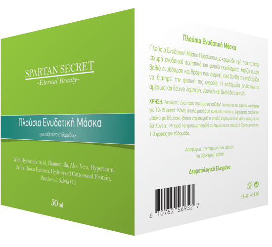 Rich Moisturising Mask BOX(3)